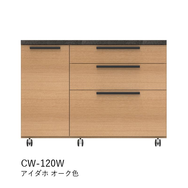 カウンターワゴン CW-120W アイダホオーク色