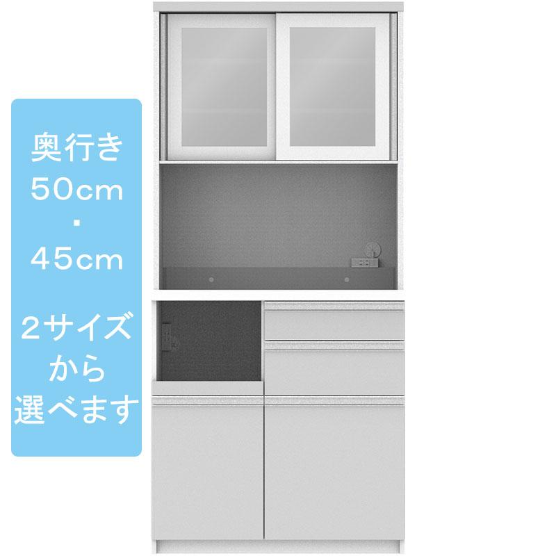 ダイニングボード FM-900R FM-S900R プレーンホワイト色 ※奥行き2サイズから選べます