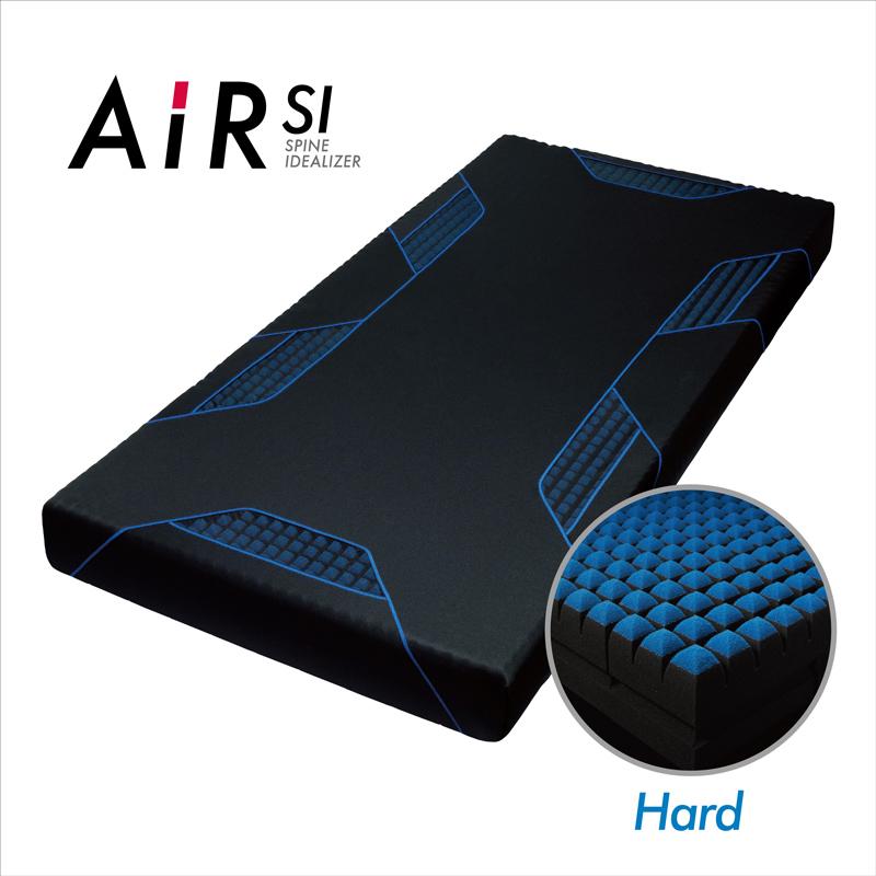 西川 AIR SI(Hard) エアーSI ベッドマットレスタイプ  かたさハード 厚さ14cm