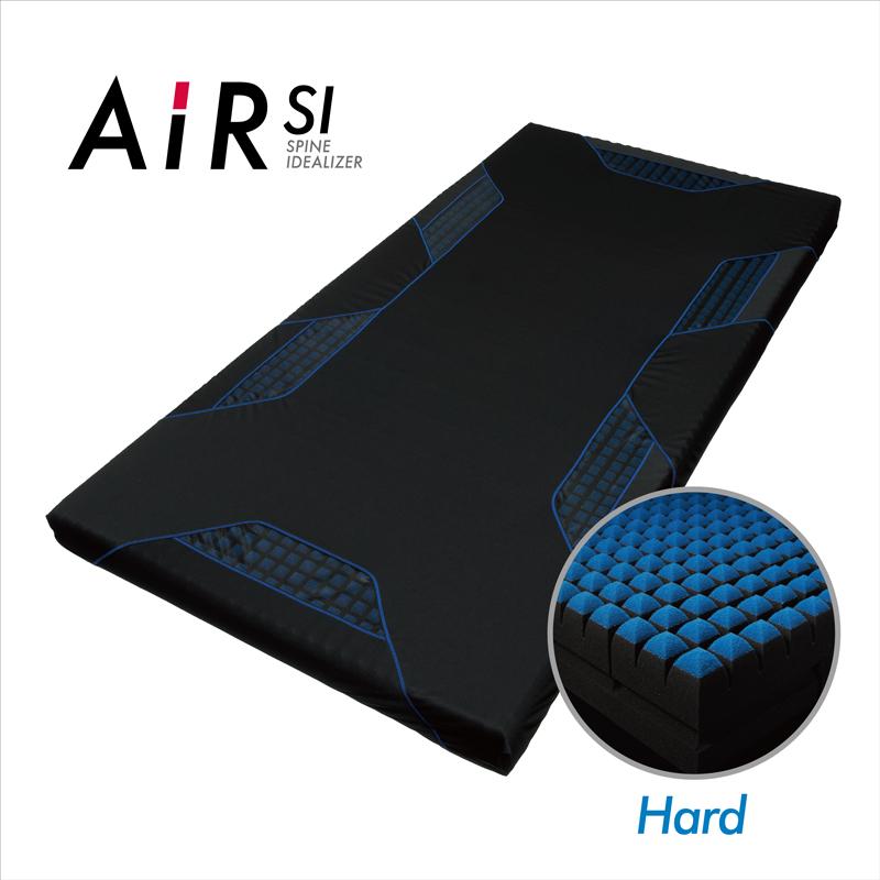 西川 AIR SI(Hard) エアーSIマットレス かたさハード